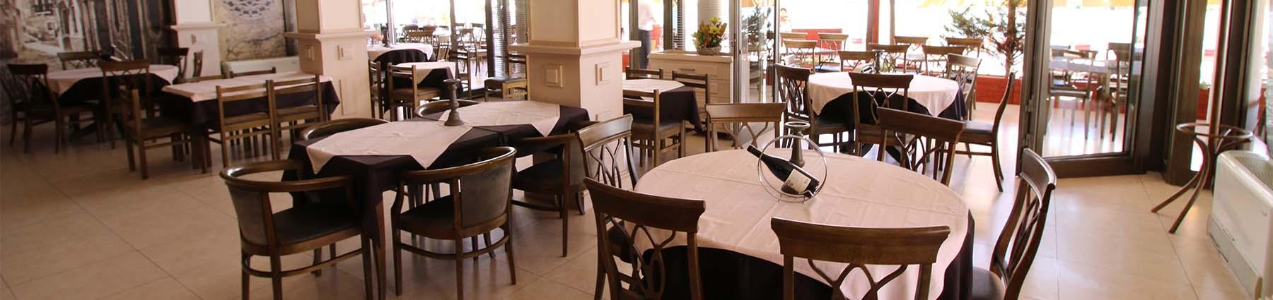 Ресторан Александрија