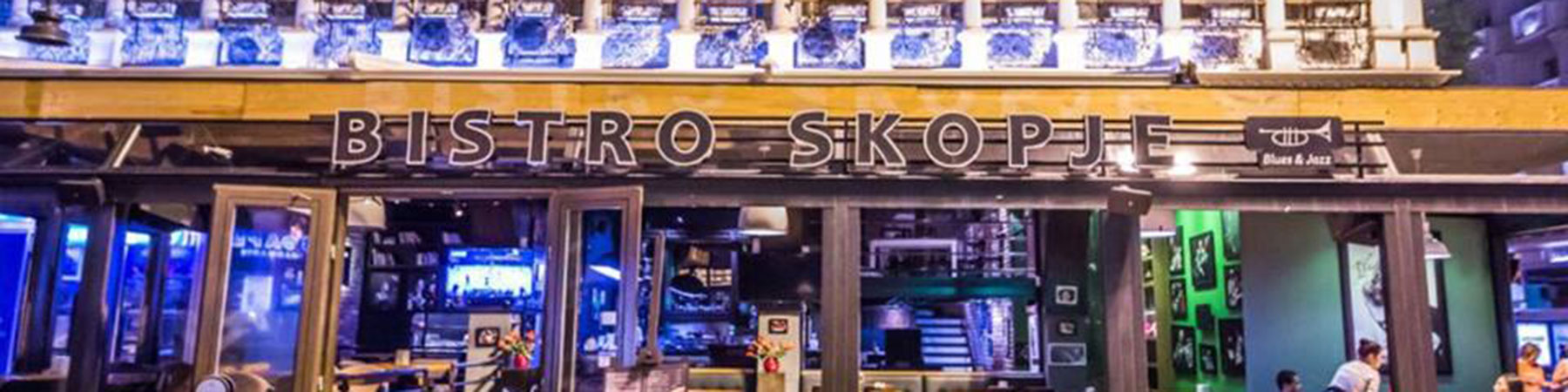 Бистро Скопје