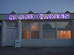 Ресторан Гранд Гарден
