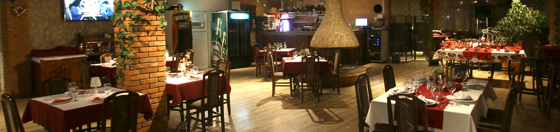 Restaurant Kamin Kama