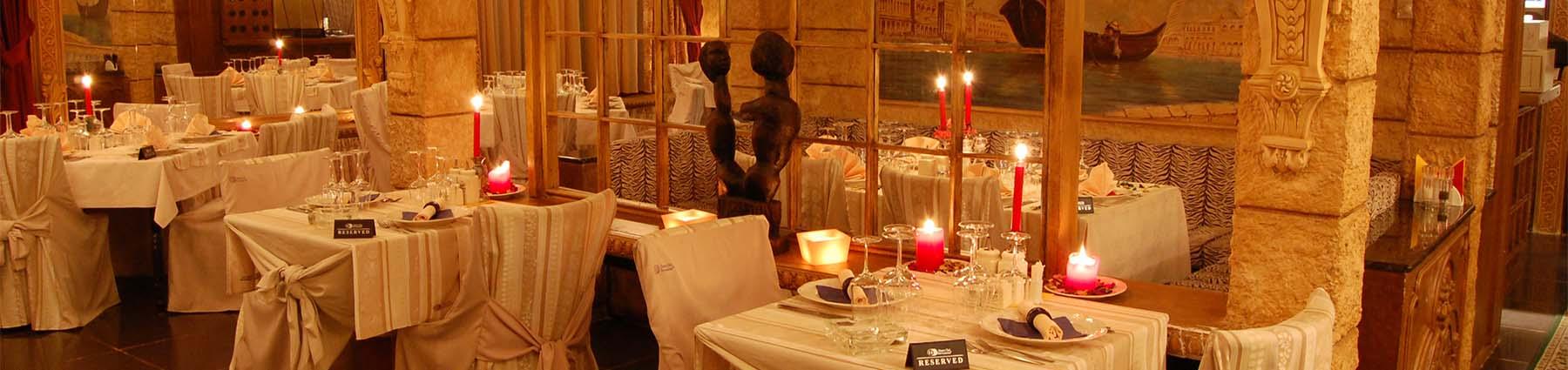 Ресторан Маракана