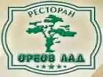 Restaurant Oreov Lad