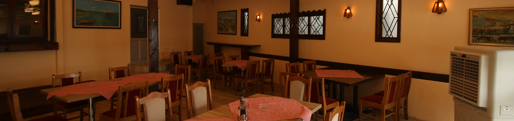 Ресторан Балкански