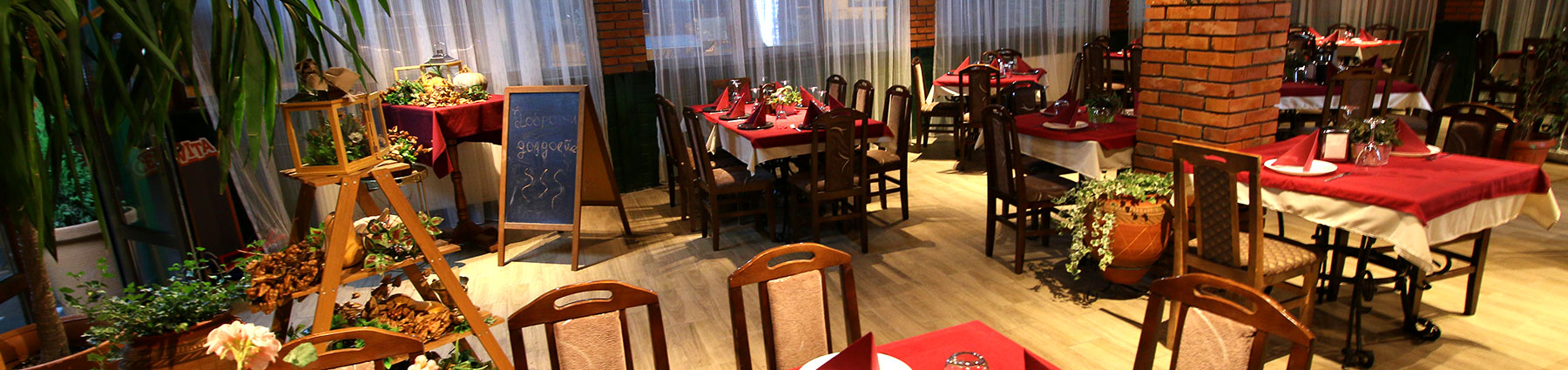 Ресторан Камин Кама