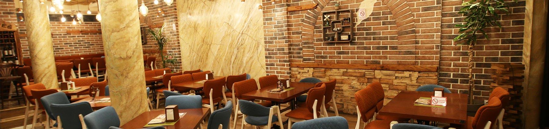 Ресторан Ла Страда