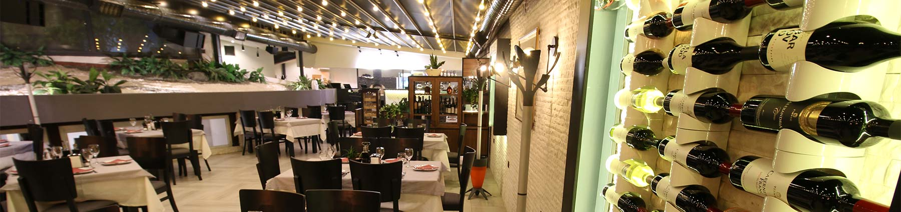 Ресторан Лантерн