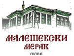 Restaurant Malesevski Merak