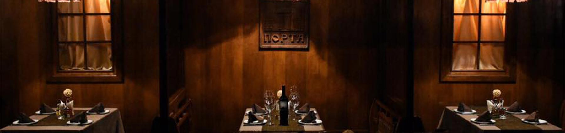Ресторан Порта Прилеп