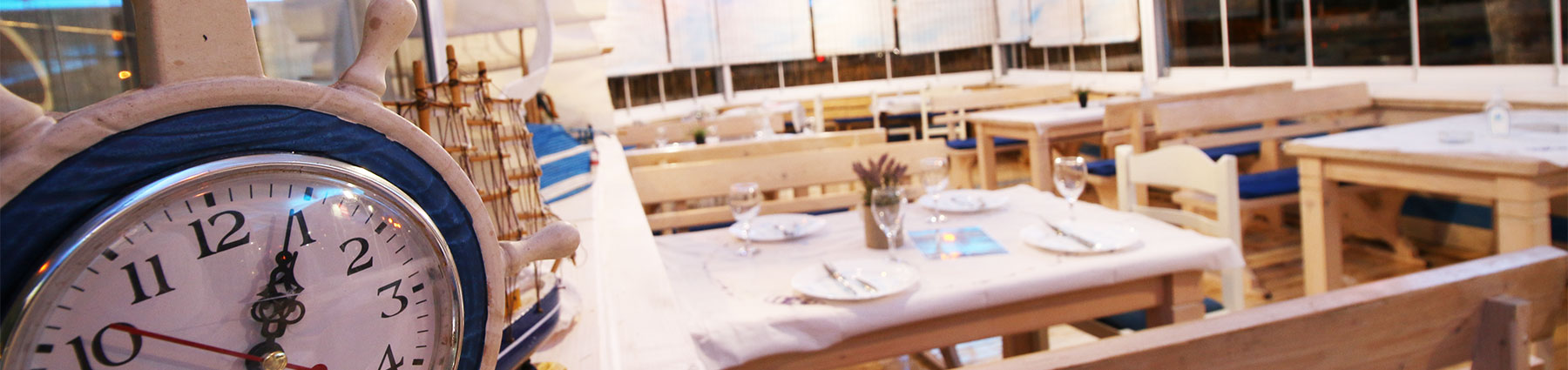 Babe - Fish Restaurant