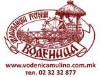 Restaurant Vodenica Mulino