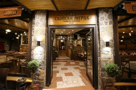 Restaurant Skopski Merak