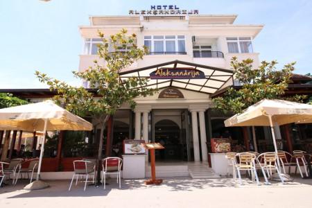 Restaurant Aleksandrija