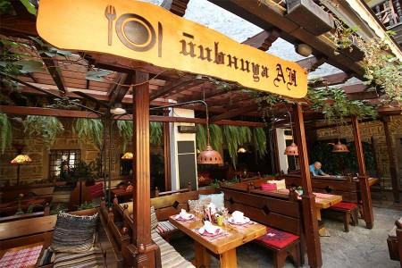 Ресторан Пивница Ан