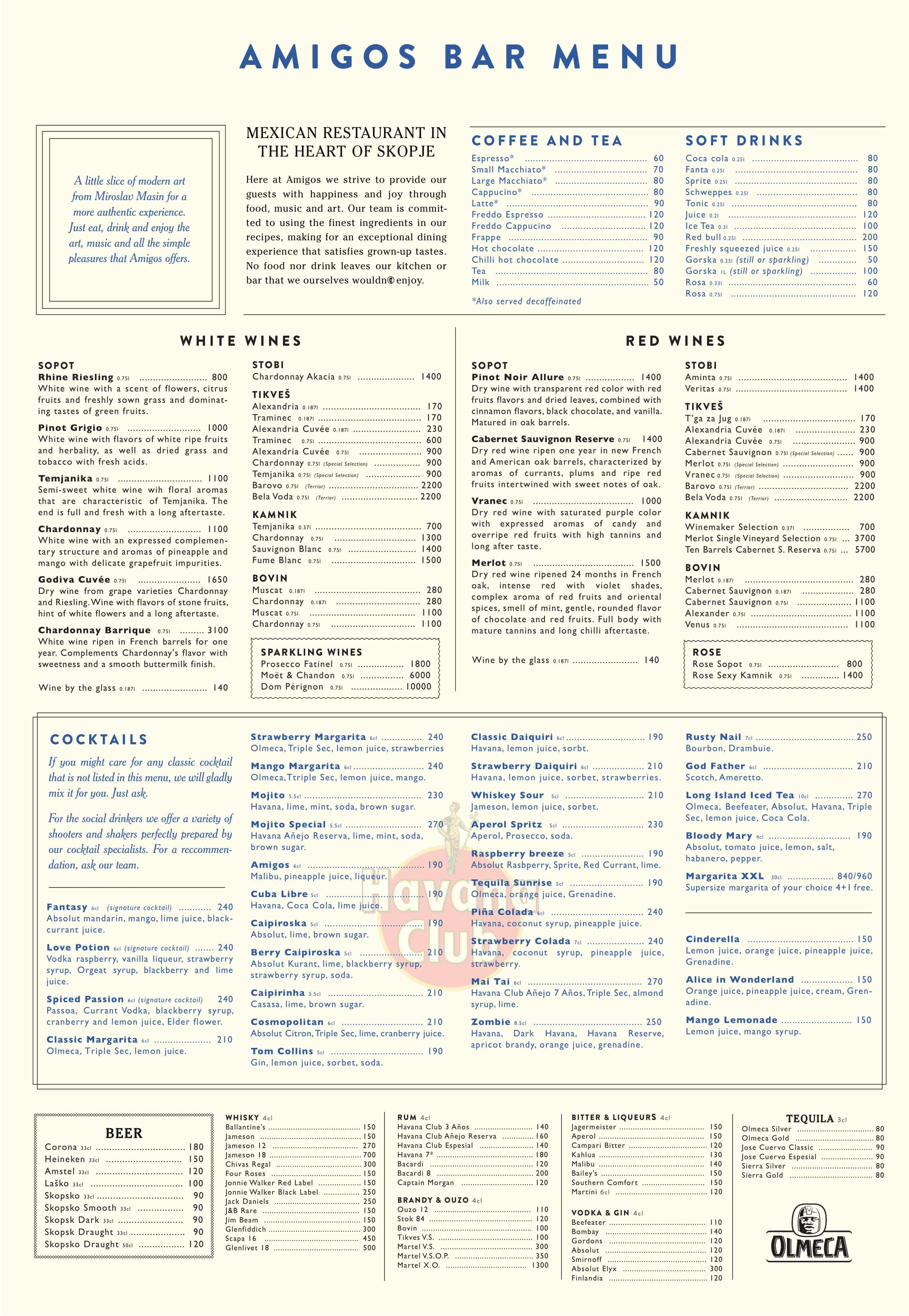 Ресторан Амигос menu