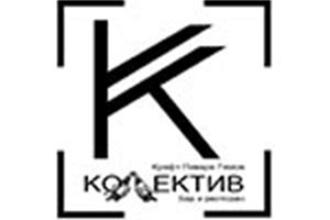 Бар ресторан Колектив In The mood Blues