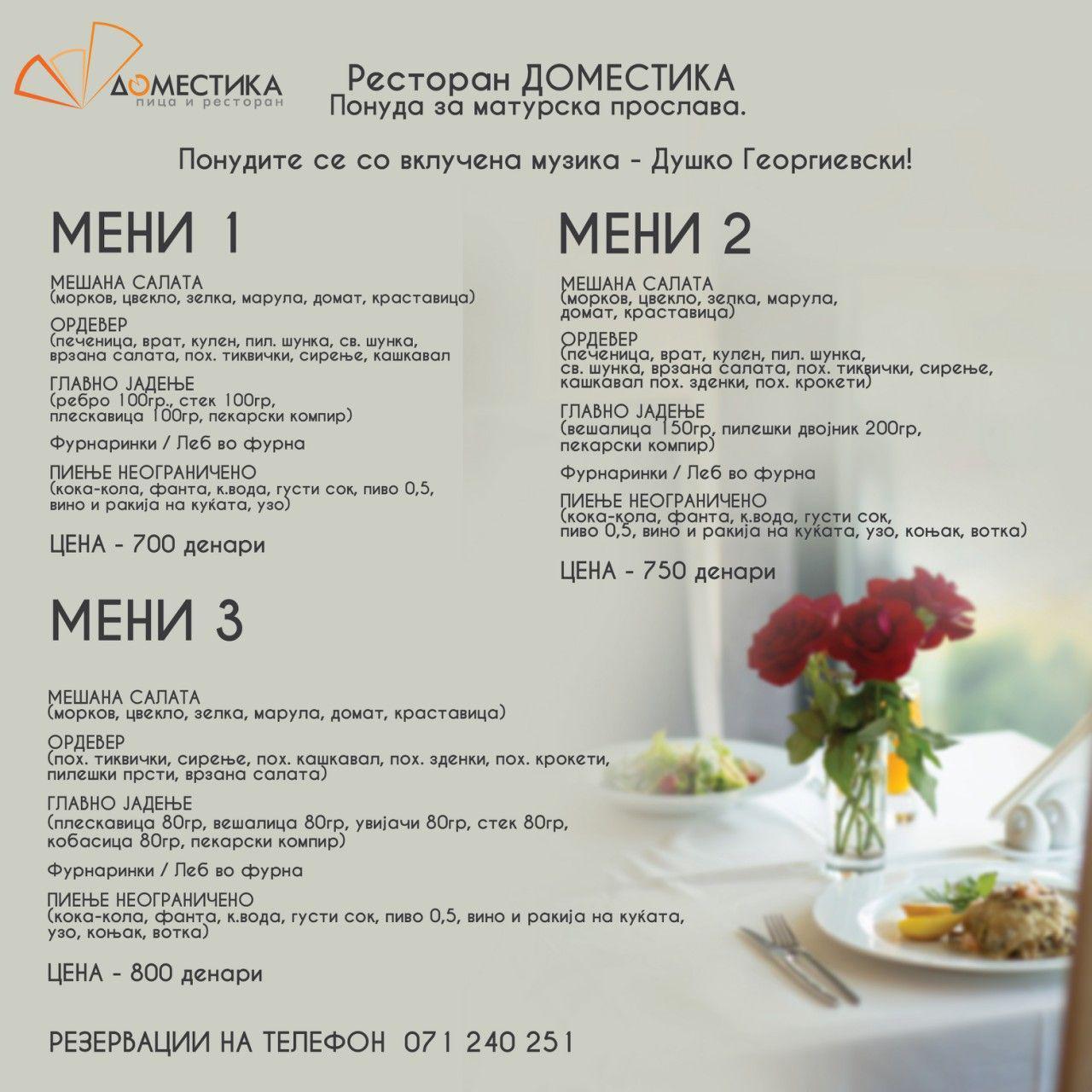 Restaurant Domestika Skopje