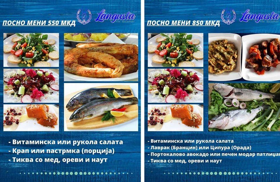 Ресторан Лангуста Скопје